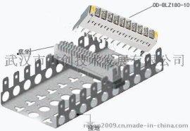 110配线架防雷,110科隆防雷器,避雷子,程控电话防雷器