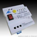 自动重合闸漏电保护开关(批发价格,厂家,型号参数)
