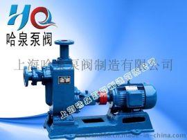 ZW型自吸污水泵报价,上海哈泉泵阀自吸泵报价