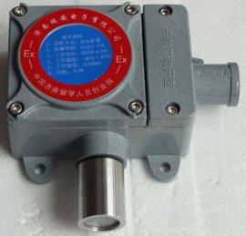 冷库压缩机泵房氨气气体报警器