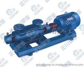 广东多级泵厂家 锅炉泵D/DG12-25*7 D/DG型卧式多级离心泵