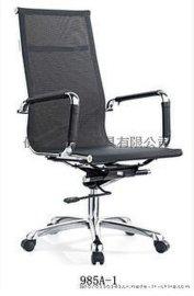 【智诚家具】时尚透气纳米丝网布985A-1大班办公椅