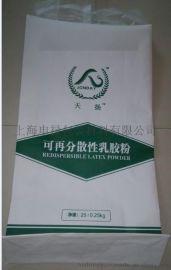 厂家订做25KG白色牛皮纸袋