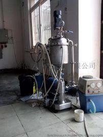 实验室真空乳化机,高剪切真空乳化机