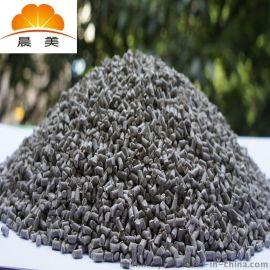 晨美灰色母粒制造商 PBT热塑性色母 工业电器行业 广东环保色母粒