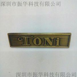 金属电镀古铜标牌制作