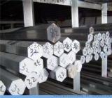 热销 1050 铝棒 铝管