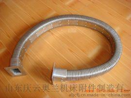山东庆云奥兰机床附件制造有限公司制作52*102型矩形软管