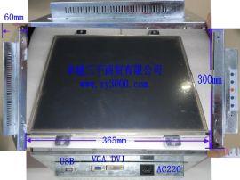 17寸嵌入式4:3医辽设备用触摸屏显示不器,金属外壳