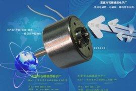 旋转电磁铁10~180度旋转电磁铁
