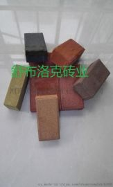 供应红色透水砖、广场砖、建菱砖、舒布洛克砖