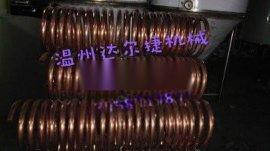 盘管、紫铜盘管、不锈钢盘管、螺旋盘管