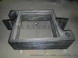 板框压滤机厂家 什么是污水压滤机?