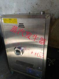 一键式操作蒸汽发生器 节能蒸汽发生器锅炉 豆腐蒸汽煮浆机
