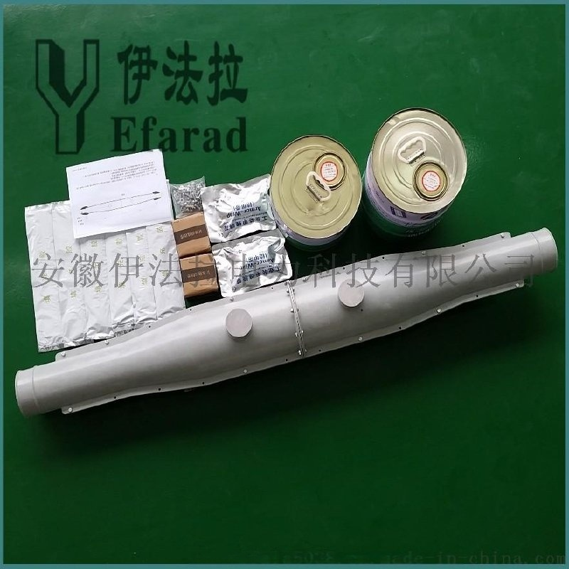 电缆中间接头防爆盒、10KV电缆中间接头防火防爆盒