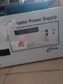 PSM等离子电源维修
