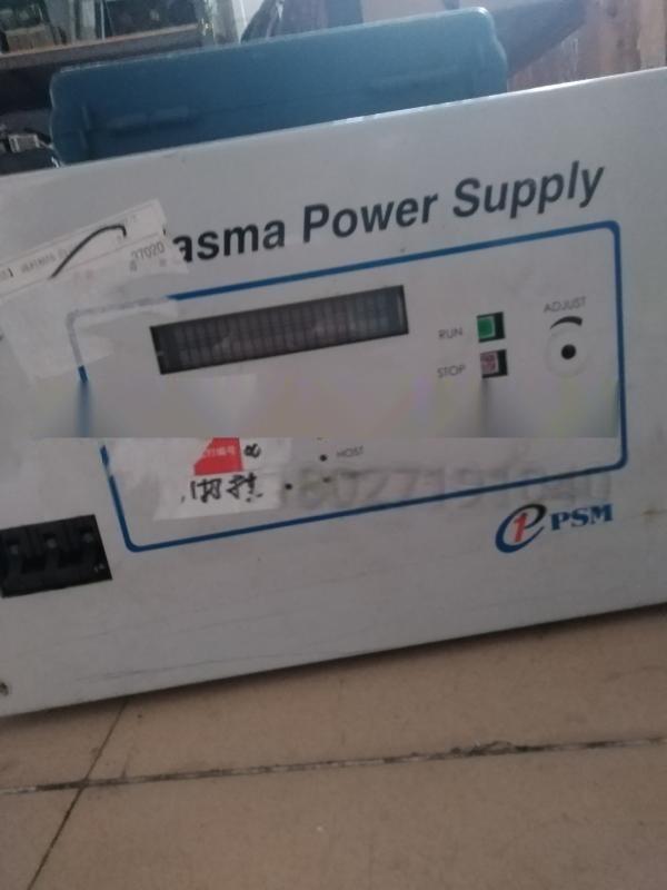 PSM等離子電源維修
