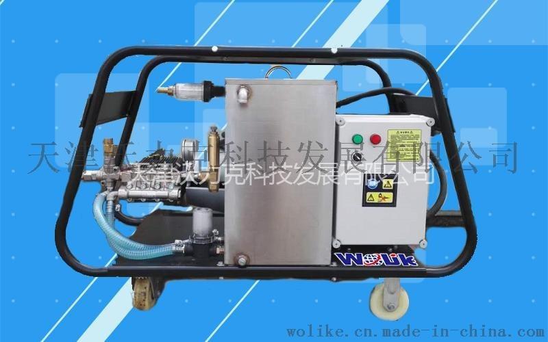 沃力克下水管道高压清洗机专业供应 高压水疏通机批发