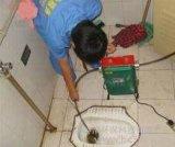广州市荔湾区宝华路疏通下水道疏通厕所马桶