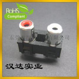 AV同芯插座带开关  RCA同芯插座 AV-8.4-6A 莲花插座 音频插座