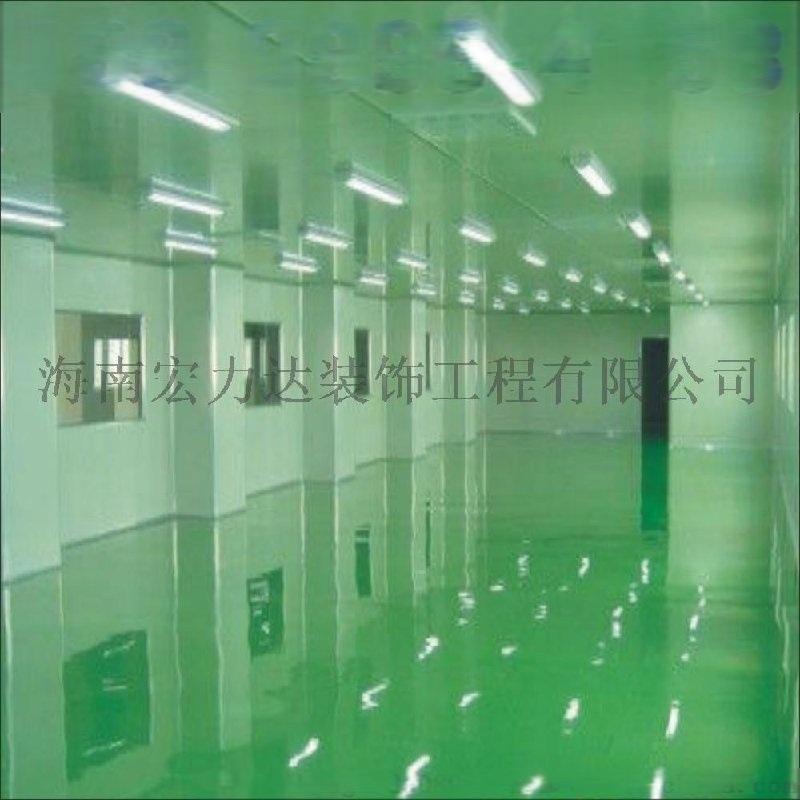 环氧地板,自流平,地坪漆,海南专业地坪公司