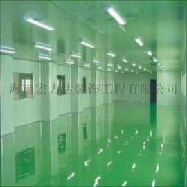 環氧地板/自流平/海南專業地坪公司