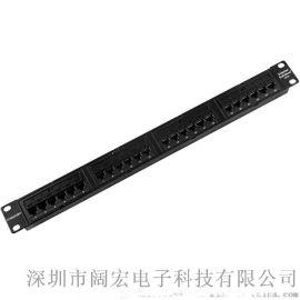 深圳康普超五类配线架供应商