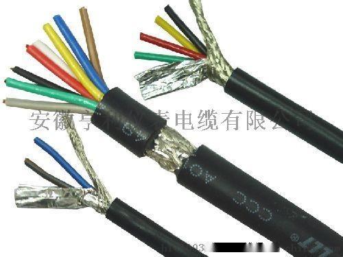 河北区亨仪KYV22高温控制电缆
