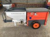 喷水泥浆常用水泥喷浆机的规格型号查询
