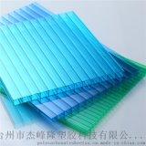 嘉兴阳光板耐力板厂家直销嘉兴pc板透明采光板