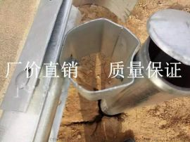 尚凯波形护栏厂家高速公路护栏板厂家优质护栏供应商