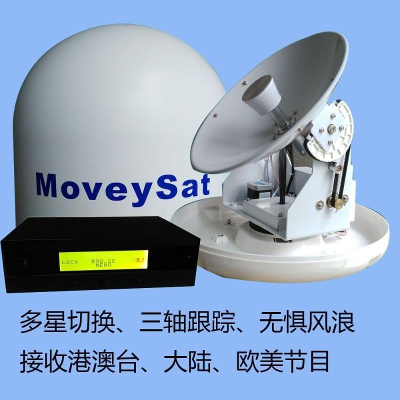 莫威YM-330PM船载    船用电视天线