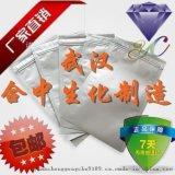 三唑锡原料/现货 CAS号41083-11-8