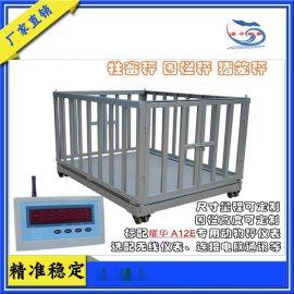 畜牧电子秤价格 称猪专用牲畜地磅秤 2吨地磅带围栏