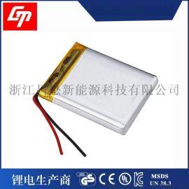 蓝牙音箱聚合物 电池803040 3.7v 1000mah充电 电池