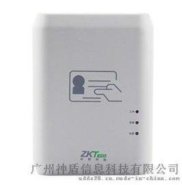 中控蓝牙传输身份证阅读器 中控ID300蓝牙款二代证读卡器