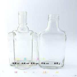 高白料出口  酒瓶,供应200ml酒瓶