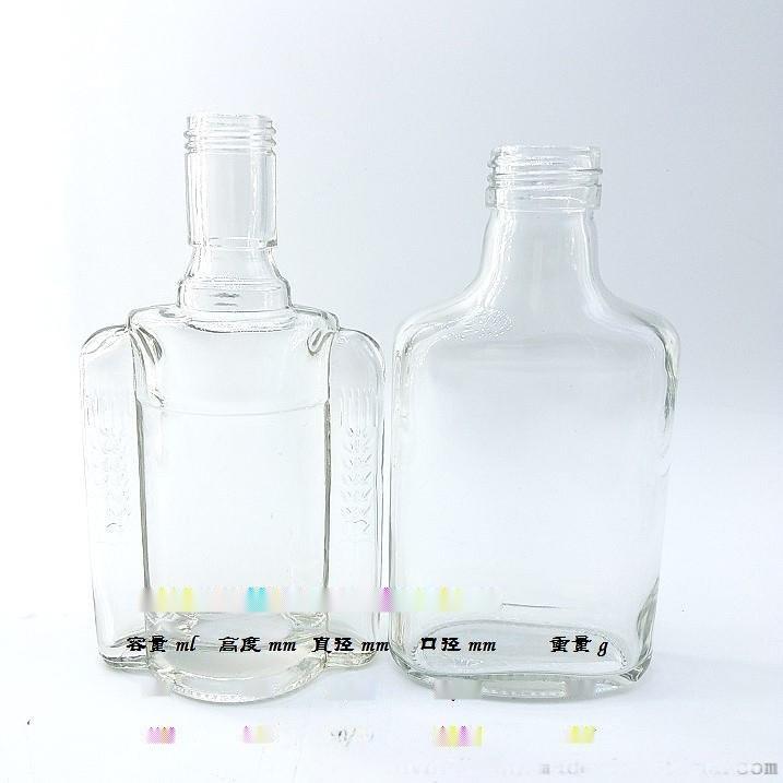高白料出口保健酒瓶,供应200ml酒瓶