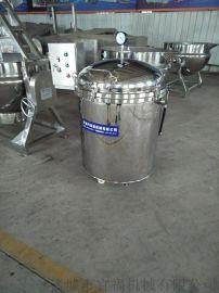 真空滤油机厂家制造供应