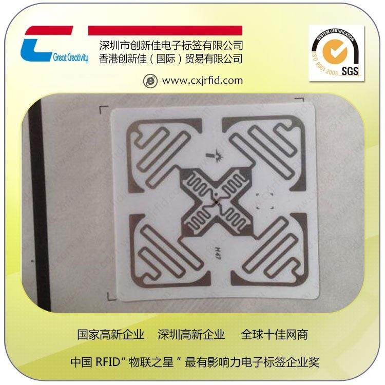 推荐H47电子标签 英频杰impinj H47inlay厂家