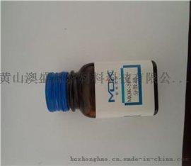 默克化學有機矽破泡劑MOK-6011