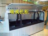 四联监控台工作控制平台八联机柜整体台面