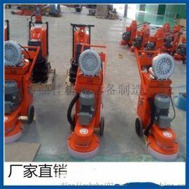 环氧地坪打磨机厂家 车库打磨机价格 无尘打磨机