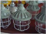 FAD-G-L70X防爆金滷燈