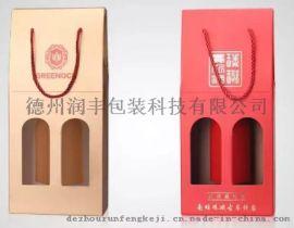 纸箱包装厂家供应红酒纸盒包装礼品包装盒定制