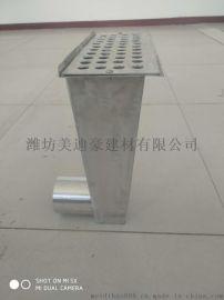 侧排雨水斗厂家 彩铝天沟 檐沟 雨落水系统 烟囱帽