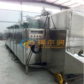 泰州 隧道带式海产品烘干机 ED10吨小河虾烘干线