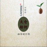 咖睿絲、咖啡碳絲、咖啡纖維、咖啡原料舫柯生產製造