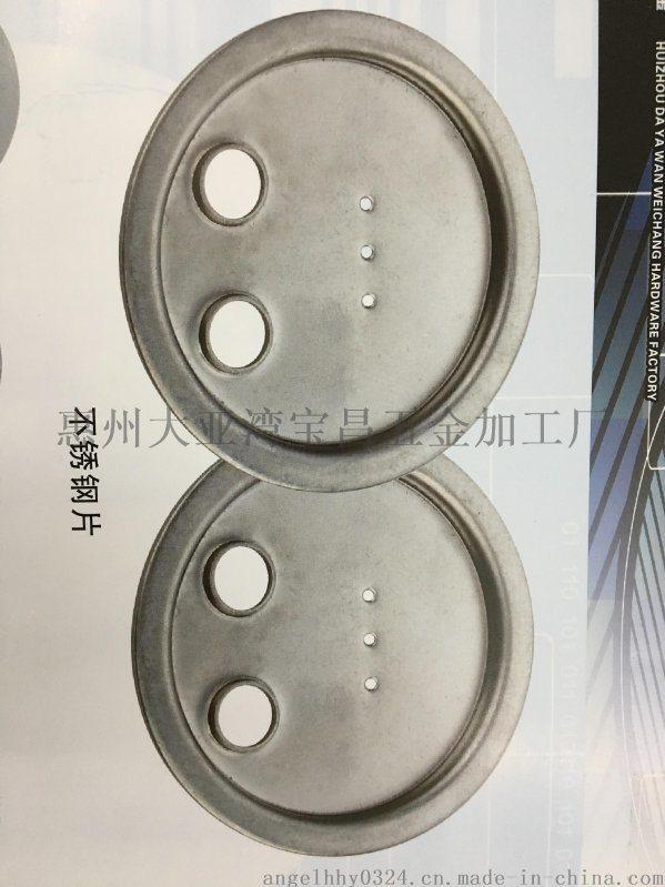 不鏽鋼衝壓件墊片    不鏽鋼墊片   墊片