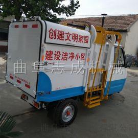 志成液压翻桶三轮车电瓶式保洁车